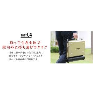 イワタニ Iwatani カセットコンロ カセットフー マーベラスII CB-MVS-2 od|himarayaod|05