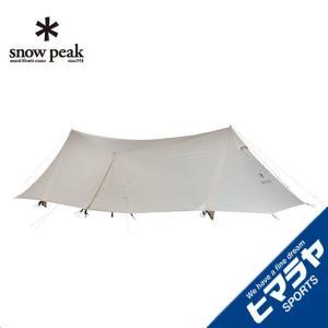 スノーピーク snow peak タープ Tarp ランドステーションL アイボリー TP-821IV od|himarayaod