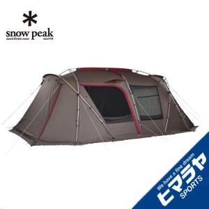 スノーピーク snow peak テント 大型テント ランドロック TP-671R od|himarayaod