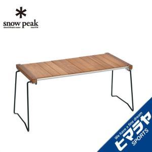 スノーピーク snow peak アウトドアテーブル 小型テーブル アイアングリルテーブルスリム CK-180 od|himarayaod