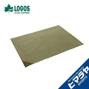 ロゴス LOGOS インナーマット テントぴったり防水マット・L 71809604 od|himarayaod
