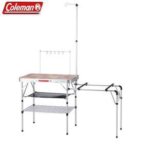 コールマン テーブル セット オールインワンキッチンテーブル 2000031294 Coleman ...