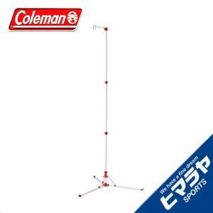コールマン ランタンアクセサリー ランタンスタンド IV 2000031266 coleman od