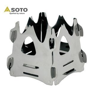 ソト SOTO 焚き火台 ミニ焚き火台テトラ ST-941 od|himarayaod