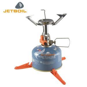ジェットボイル JETBOIL シングルバーナー マイティーモ 1824392 od himarayaod