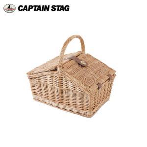 キャプテンスタッグ CAPTAIN STAG 食器 ピクニックバスケット ハウス UT-1002 od|himarayaod