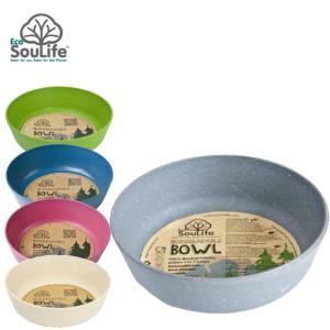 エコソウライフ EcoSouLife 食器 皿 ボウル Bowl Style Life BW11-003 od|himarayaod