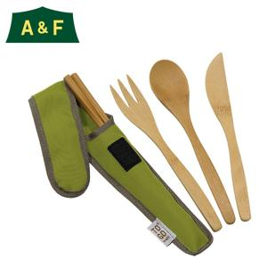 エイアンドエフ A&F 食器 ナイフ フォーク スプーン 箸 クラシック バンブー カトラリーセット 20200001008000 od|himarayaod
