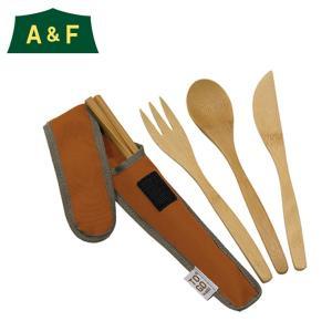 エイアンドエフ A&F 食器 ナイフ フォーク スプーン 箸 クラシック バンブー カトラリーセット 20200001005000 od|himarayaod