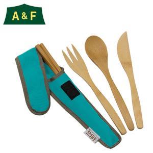 エイアンドエフ A&F 食器 ナイフ フォーク スプーン 箸 クラシック バンブー カトラリーセット 20200001003000 od|himarayaod