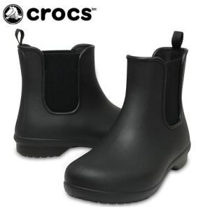 クロックス crocs レインブーツ レディース フリーセイル チェルシー ブーツ ウィメン 204630-060 od|himarayaod