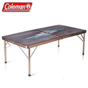 コールマン アウトドアテーブル 大型テーブル ILリビングテーブル 120 モザイクウッド 2000032521 Coleman od|himarayaod