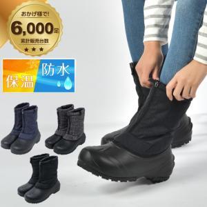 ビジョンピークス VISIONPEAKS スノーブーツ・冬靴 メンズ レディース ロングブーツ 8VP130501 od|himarayaod