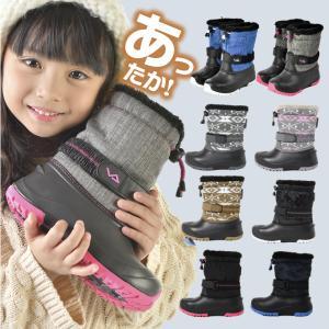 ビジョンピークス VISIONPEAKS 冬靴 ジュニア スノーブーツ 8VP132001-JR od|himarayaod