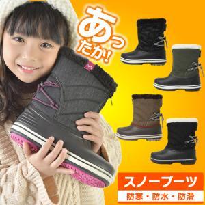 ビジョンピークス VISIONPEAKS スノーブーツ・冬靴 ジュニア ピン付きブーツ 8VP132001-JR P1 od himarayaod