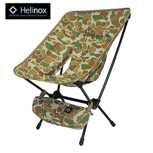 ヘリノックス Helinox ハンディ タクティカルチェア 19755001049001 od|himarayaod