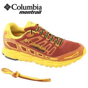 コロンビア モントレイル Columbia montrail トレッキングシューズ ローカット メンズ M/バハダ3 YM5406 710 od|himarayaod