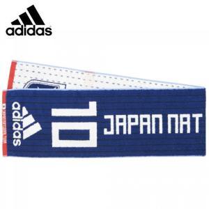 アディダス adidas サッカー 応援グッズ サッカー日本代表ナンバータオル10 CX2176 ETW84 sc|himarayaod