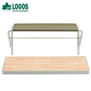 ロゴス LOGOS アウトドアテーブル 大型テーブル Life カートオンテーブルベンチ ライフ 72685130 od himarayaod