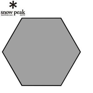 スノーピーク snow peak グランドシート スピアヘッド Pro.L リビングシート TP-450-1 od|himarayaod