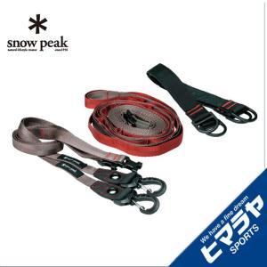 スノーピーク snow peak  タープアクセサリー  ロングデイジー UG-550 od|himarayaod