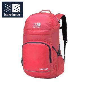 カリマー karrimor バックパック レディース ジュニア カデット20 56808  od|himarayaod