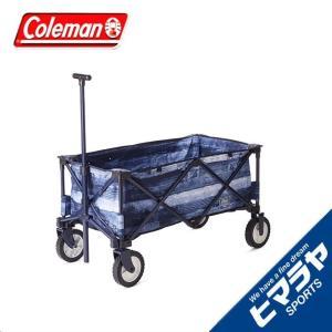 コールマン Coleman  IL アウトドアワゴン 2000033142 od|himarayaod