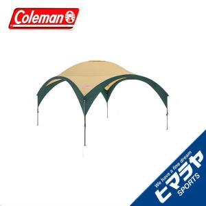 コールマン Coleman カンタンタープ パーティーシェードDX/360 (グリーン/ベージュ) 2000033123 od|himarayaod