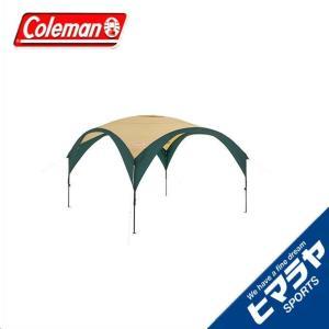 コールマン Coleman カンタンタープ パーティーシェードDX/300 (グリーン/ベージュ) 2000033122 od|himarayaod