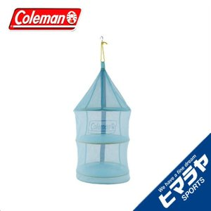 コールマン Coleman 食器アクセサリー ハンギングドライネットIIブルー 2000026813...
