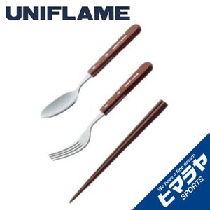 ユニフレーム UNIFLAME 食器 箸 フォーク スプーン fanカトラリー solo ファン ソロ 722350  od|himarayaod