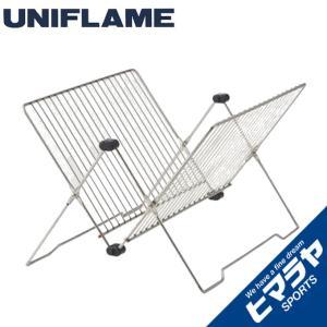 ユニフレーム UNIFLAME 調理器具 ケース UFディッシュラック 662595 od|himarayaod
