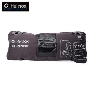 ヘリノックス Helinox クッション エアヘッドレスト 1822208 od|himarayaod
