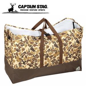キャプテンスタッグ CAPTAIN STAG トートバッグ メンズ レディース キャンプアウト ビッグバッグ 170L カモフラージュ UE-0545 od|himarayaod