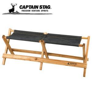 キャプテンスタッグ CAPTAIN STAG アウトドアベンチ CS × EDWIN AIDベンチ UY-8504 od|himarayaod