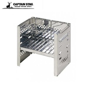 キャプテンスタッグ CAPTAIN STAG バーベキューグリル カマド スマートグリル B5型 3段調節 UG-0042 od himarayaod