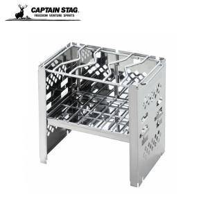 キャプテンスタッグ CAPTAIN STAG バーベキューグリル カマド スマートグリル B6型 3段調節 UG-0043 od himarayaod