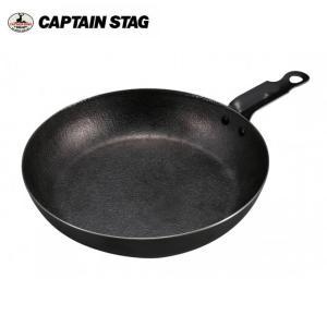 キャプテンスタッグ CAPTAIN STAG 調理器具 フライパン ファイバーライン スキレット20cm UG-3011 od|himarayaod