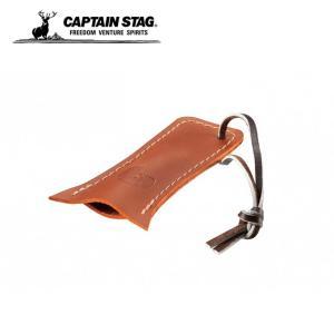 キャプテンスタッグ CAPTAIN STAG 調理器具 レザーハンドル シェラカップ レザーハンドルカバー UH-0019 od|himarayaod