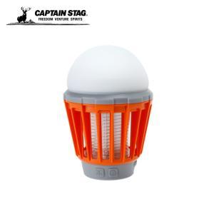 キャプテンスタッグ CAPTAIN STAG LEDランタン LED バグランタン UK-4051 od|himarayaod