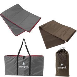 スノーピーク インナーマット Amenity Dome Mat & Sheet Set アメニティドーム マット シートセット SET-021H snow peak od|himarayaod