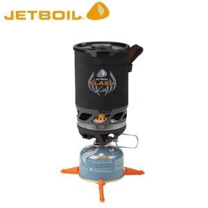 ジェットボイル JETBOIL シングルバーナー フラッシュライト 1824391 od himarayaod