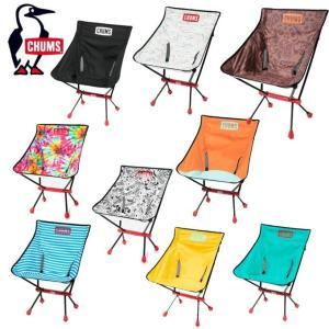 チャムス CHUMS アウトドアチェア Folding Chair Booby Foot フォールディングチェアブービーフット アウトドア キャンプ用品 CH62-1170 od|himarayaod