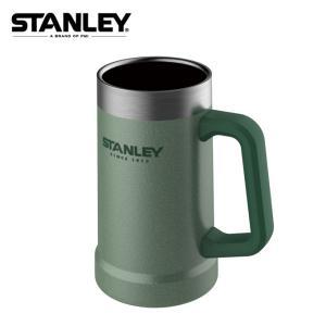 スタンレー STANLEY 食器 コップ 真空ジョッキ 0.7L 02874-021 od himarayaod
