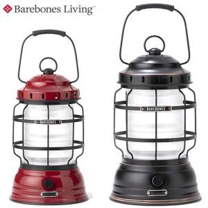ベアボーンズ Barebones LEDランタン フォレストランタンLED2.0 20230003 od|himarayaod