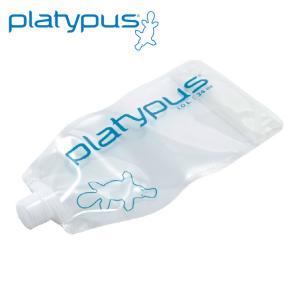 プラティパス Platypas ソフトボトル プラティ ソフトボトル 1.0L 25248 od|himarayaod