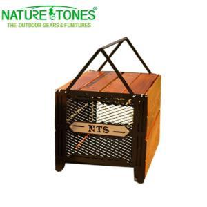 ネイチャートーンズ NATURE TONES アイアングリルテーブル サイドアップボックス&テーブルL SBT-DB-L od|himarayaod