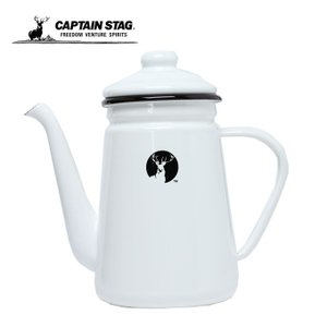 キャプテンスタッグ CAPTAIN STAG  調理器具 ケトル  ホーローコーヒーポット ホワイト...