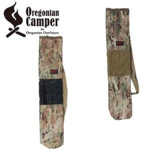 himarayaod 0000000807929 - 母子キャンプ・女子キャンプにおすすめ!買って良かったキャンプ道具達