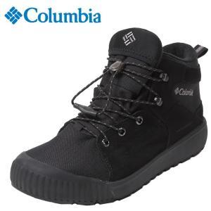 コロンビア ブーツ メンズ ヘイスタックロックSBウォータープルーフオムニヒート YM1008 010 Columbia od|himarayaod